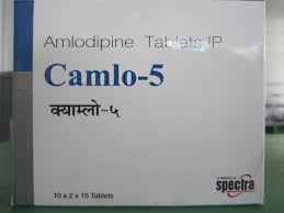 Camlo 5mg Tablet